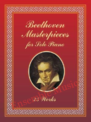 Beethoven masterpieces for solo piano