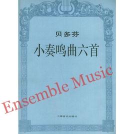 Beethovens small sonata six