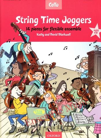 Cello String Time Joggers