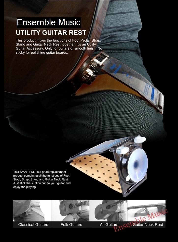 EM Guitar Utility