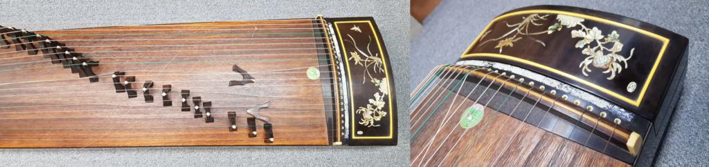 Guzheng Original State