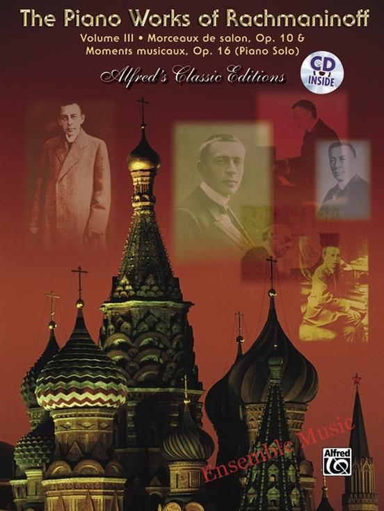 The piano works of Rachmaninoff volume III