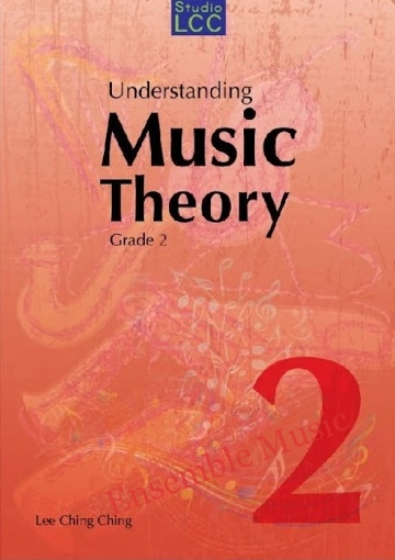 Understanding Music Theory Grade 2