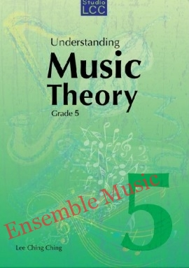 Understanding Music Theory Grade 5