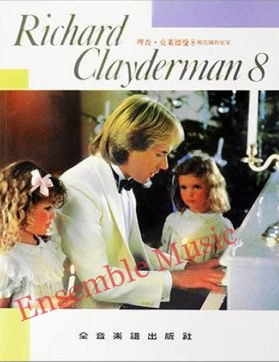 richard clayderman 8