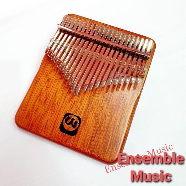 keys mahogany